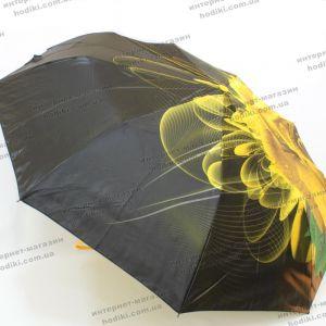 Зонт складной Monsoon M8034 (код 16420)