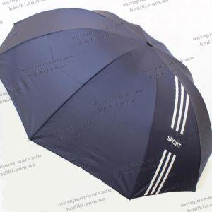 Зонт складной Mario Umbrellas A7484 (код 16422)