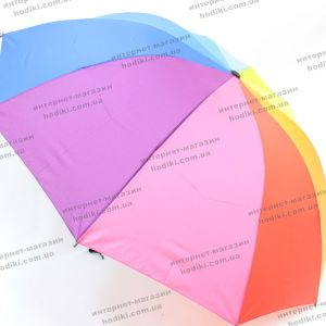 Зонт складной 5507 (код 16430)