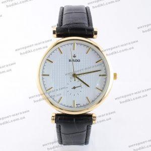 Наручные часы Rado (код 16459)