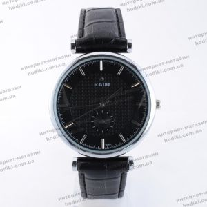 Наручные часы Rado (код 16460)