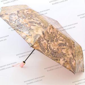 Зонт складной S.Lantana 819 (код 16588)