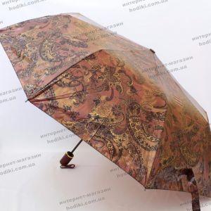 Зонт складной S.Lantana 819 (код 16589)