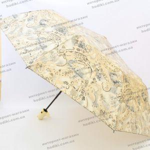 Зонт складной S.Lantana 819 (код 16590)