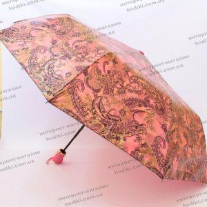Зонт складной S.Lantana 819 (код 16591)