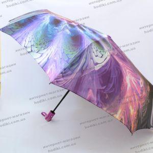 Зонт складной полуавтомат S.Lantana 8038 (код 16597)