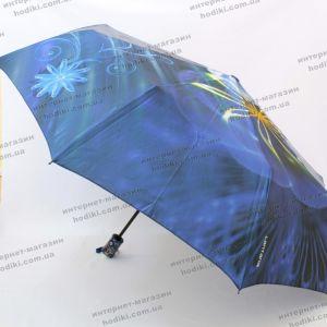 Зонт складной автомат S.Lantana 800 (код 16602)