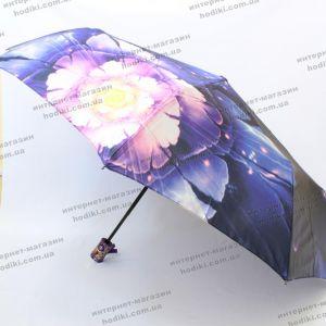 Зонт складной автомат S.Lantana 800 (код 16604)