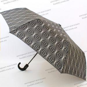 Зонт складной S.Lantana 38033 (код 16606)