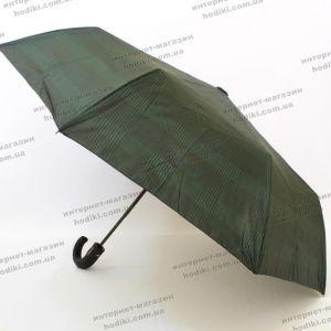 Зонт складной S.Lantana 38006 (код 16614)