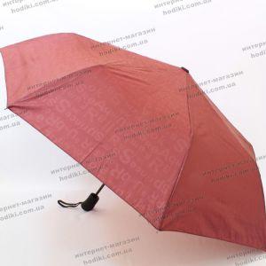 Зонт складной FlagMan F605 (код 16617)