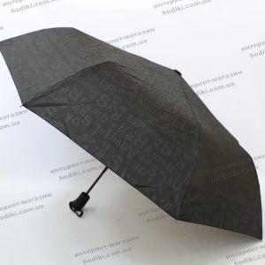 Зонт складной FlagMan F605 (код 16618)