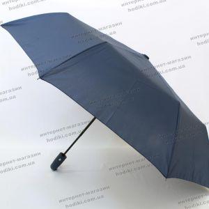 Зонт складной S.Lantana 38003 (код 16621)
