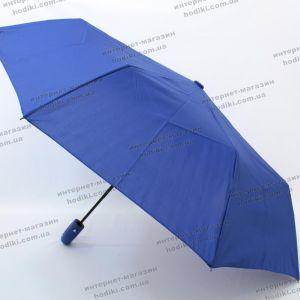 Зонт складной S.Lantana 38003 (код 16623)