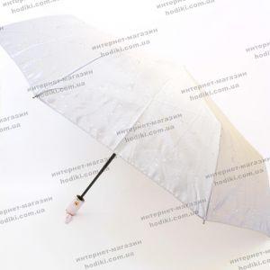 Зонт складной полуавтомат S.Lantana  (код 16627)