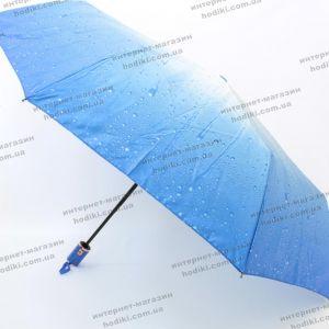 Зонт складной полуавтомат S.Lantana  (код 16629)