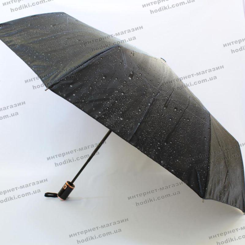 Зонт складной полуавтомат S.Lantana  (код 16631)