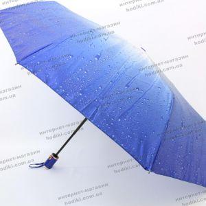 Зонт складной полуавтомат S.Lantana  (код 16635)