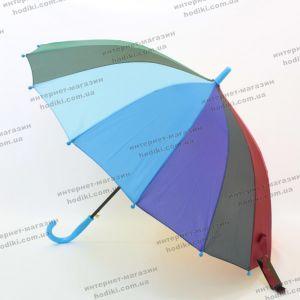Зонт-трость FlagMan 50C (код 16645)