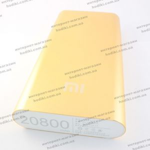 Power Bank Xiaomi 20800mAh (код 16665)
