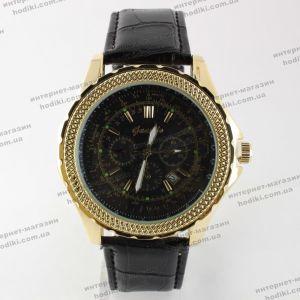 Наручные часы Guardo (код 16764)