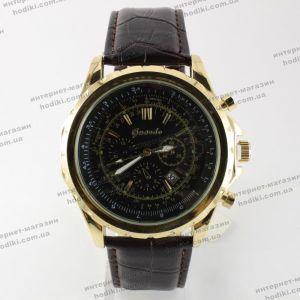 Наручные часы Guardo (код 16765)