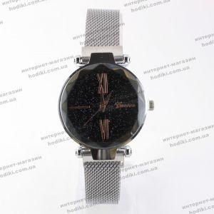 Наручные часы на магните Geneva (код 16838)