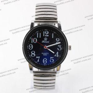 Наручные часы Xwei (код 16867)