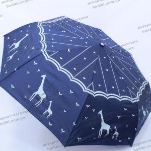 Зонт складной Mario Umbrellas A205 (код 16068)