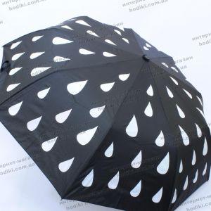 Зонт складной Max Comfort 420 (код 16070)