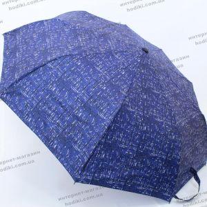 Зонт складной Mario Umbrellas MR1077 (код 16106)