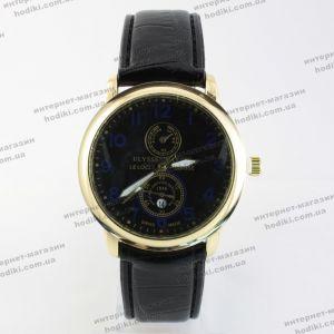 Наручные часы Ulysse Nardin (код 16362)