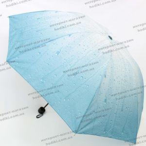 Зонт складной Mario Umbrellas B310 (код 16404)