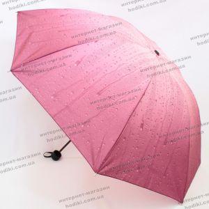 Зонт складной Mario Umbrellas B310 (код 16405)