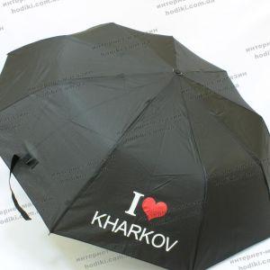 Зонт складной Feeling Rain WKL-03 (код 16431)