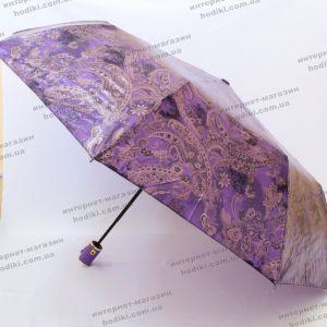 Зонт складной S.Lantana 819 (код 16592)