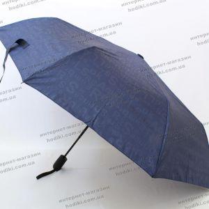 Зонт складной FlagMan F605 (код 16616)