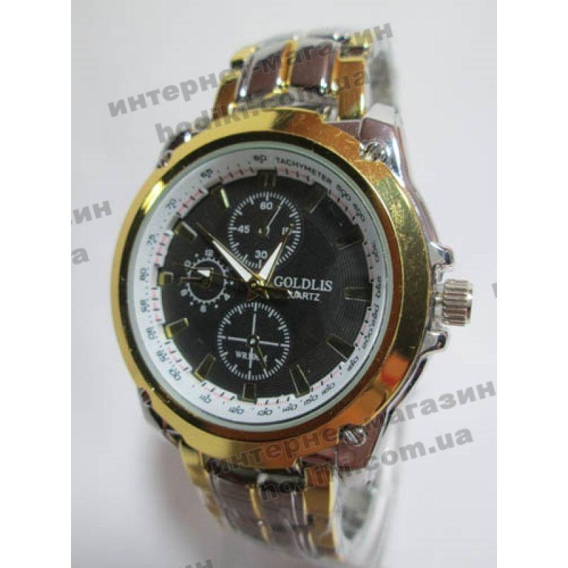 Наручные часы Goldlis (код 1723)