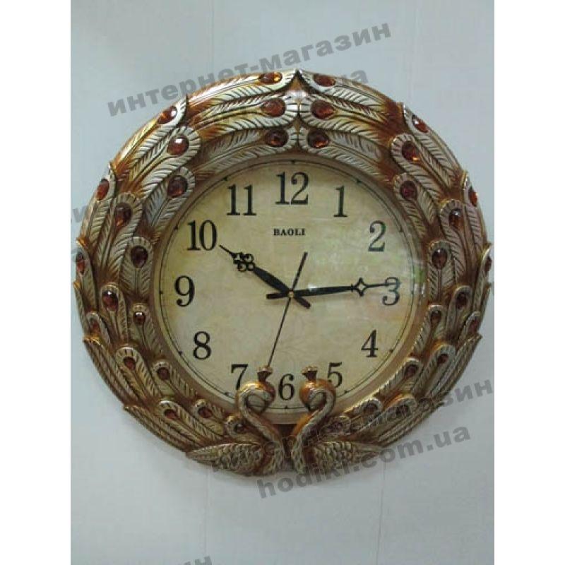 Настенные часы (код 1748)