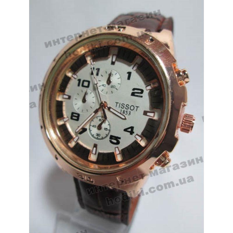 Наручные часы Tissot (код 1791)