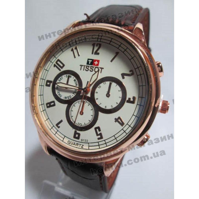 Наручные часы Tissot (код 1792)