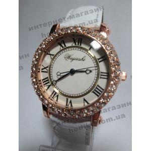 Наручные часы (код 1793)