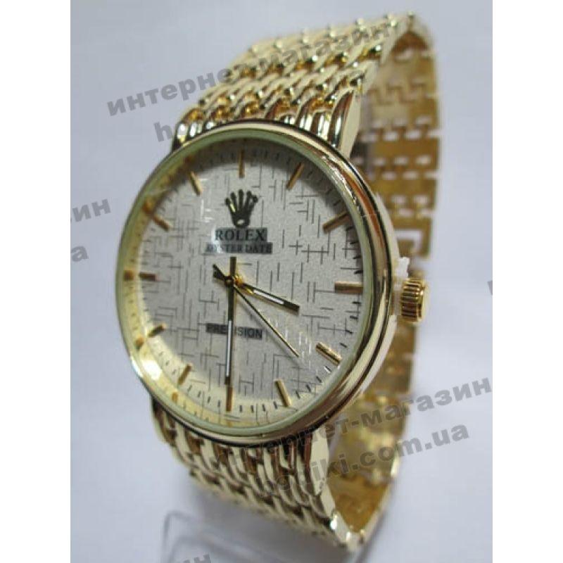 Наручные часы Rolex (код 1797)
