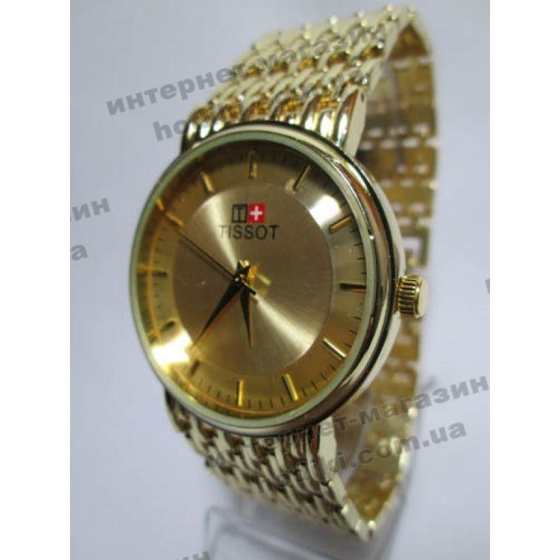 Наручные часы Tissot (код 1799)