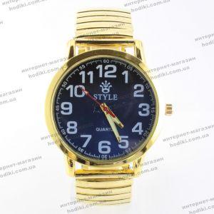 Наручные часы Style (код 17441)