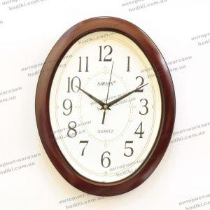 Настенные часы Sirius 709 (код 17701)
