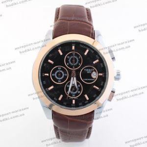 Наручные часы Tissot (код 17818)