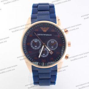 Наручные часы Emporio Armani (код 17960)