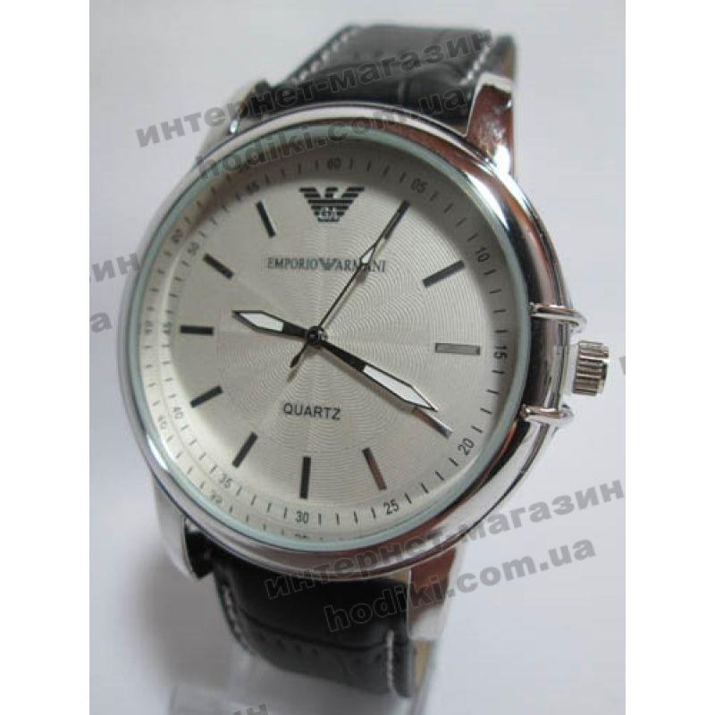 Наручные часы Emporio Armani (код 1810)