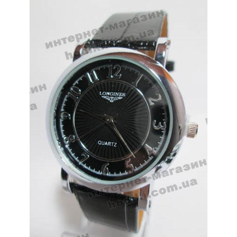 Наручные часы Longines (код 1815)